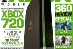 Xbox 720 reportedly detailed in Xbox World's penultimate issue