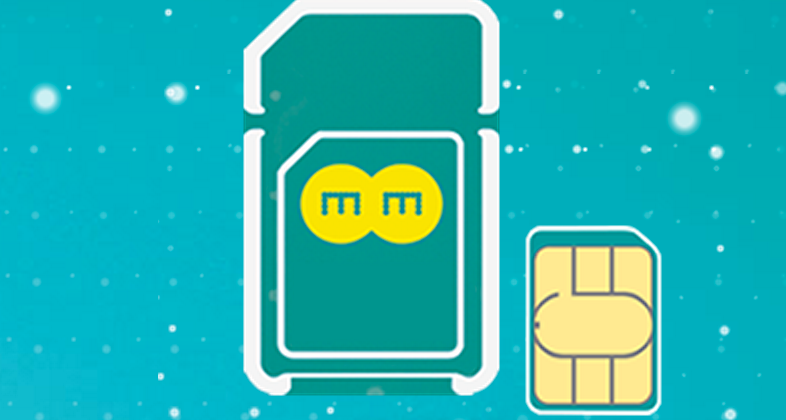 EE's delayed LTE SIM-only plans go on sale
