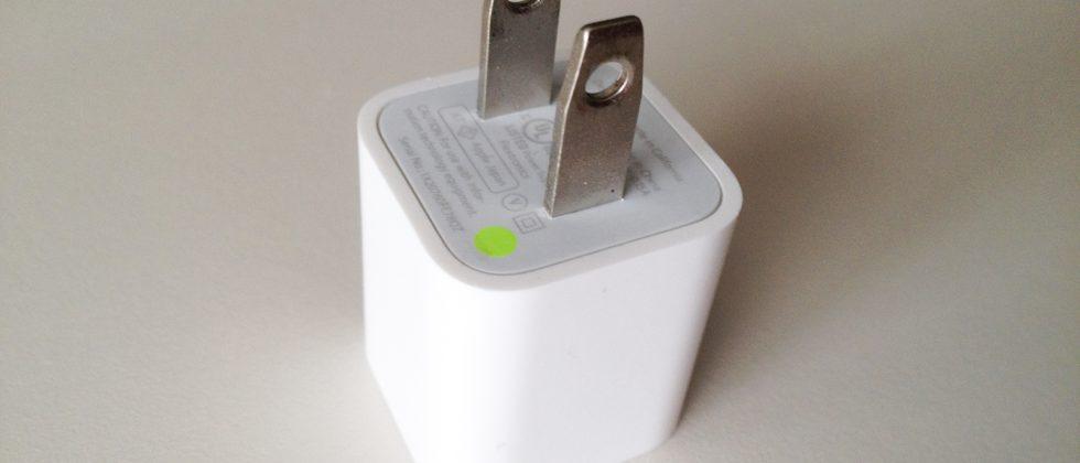 iPad mini confirmed to include 5-watt power adapter