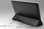 ASUS Nexus 7 docking station to arrive in December