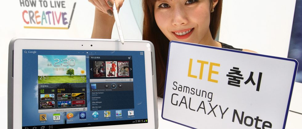 Samsung Galaxy Note 10.1 LTE gets Jelly Bean plus VoLTE