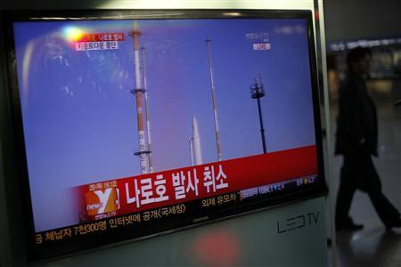 South Korean rocket launch called off during countdown
