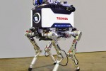 Toshiba reveals four-legged Fukushima robot explorer