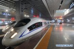 China debuts world's longest high-speed rail line