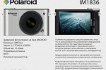 Polaroid mirrorless Android Camera confirmed for CES 2013