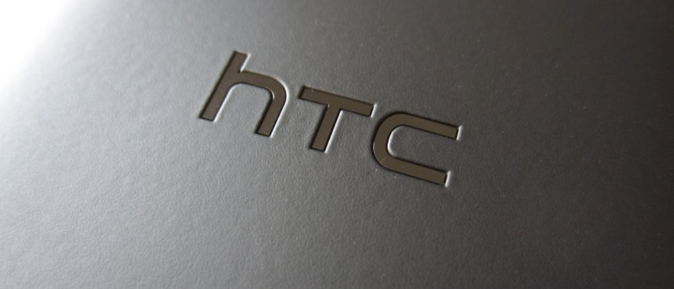 HTC M7 tipped for Q1 2013 release, 5-inch display and Snapdragon S4 Pro in tow