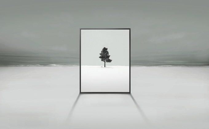 Samsung teases revolutionary TV design for CES 2013