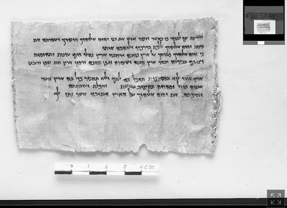 Dead Sea Scrolls Digital Library hits the web in Google-run archive