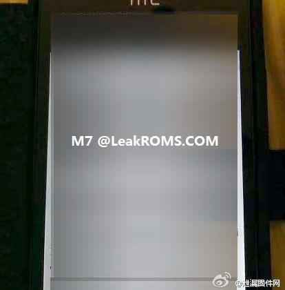 HTC M7 and Sense 5 UI leak reveals more details