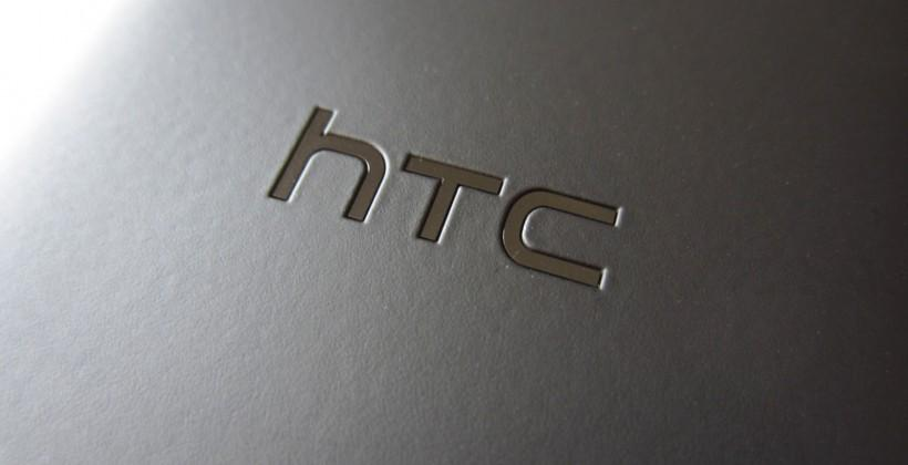 HTC M7 rumored for February 19 announcement