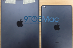 iPad 5 to be smaller than usual, thinner bezel on the way