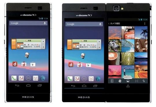 NTT DoCoMo Medias W N-05E tries Android on a twin-display clamshell