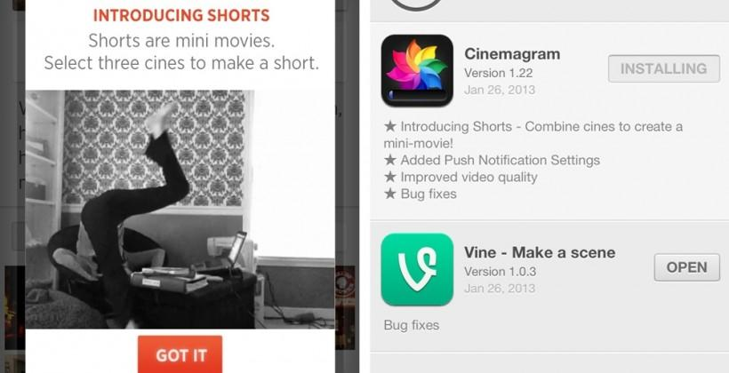 SlashGear 101: What is Vine, and what does it do?