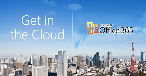 City of Chicago signs deal with Microsoft for city-wide cloud services