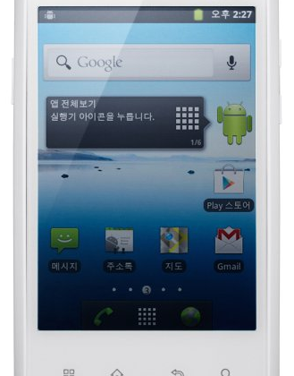 iriver launches the ULALA budget Android smartphone