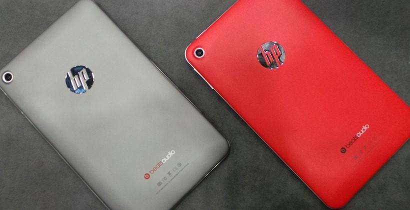 HP Slate 7 hands-on: Beats, Android, and a smooth Red casing