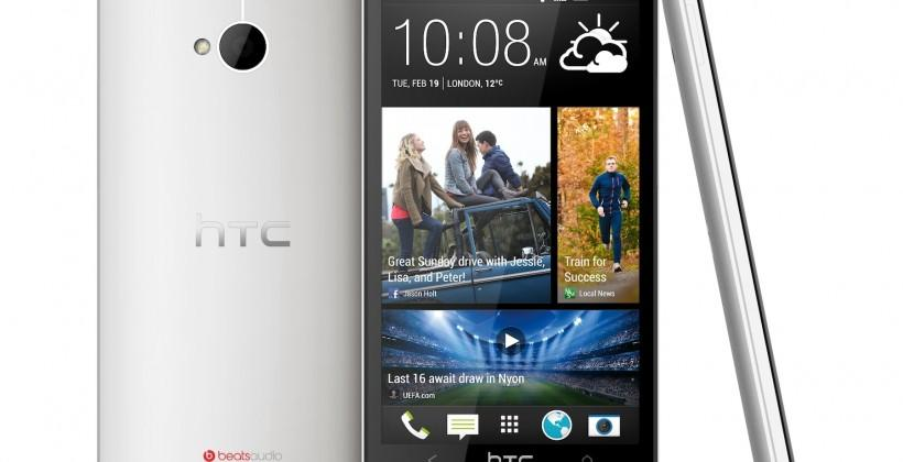 "HTC One official: 4.7-inch Android with 4MP ""UltraPixel"" magic"