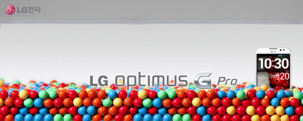 LG Optimus G Pro revealed with beastly Full HD display