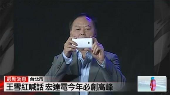 "HTC M7 tipped to use ""Ultrapixel"" camera sensor"