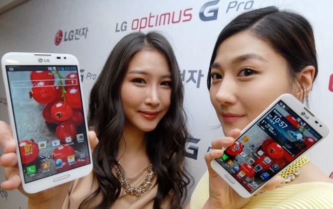 LG Optimus G Pro starts US and global spread in Q2