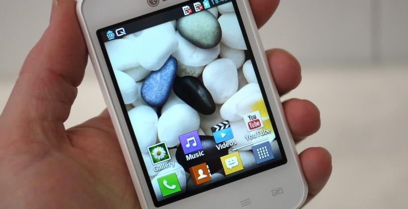 lg_optimus_l7-ii_l5-ii_l3-ii_hands-on_sg_15