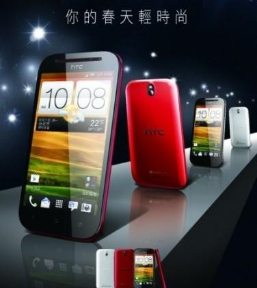 HTC Desire P and Q smartphones revealed in promo pictures