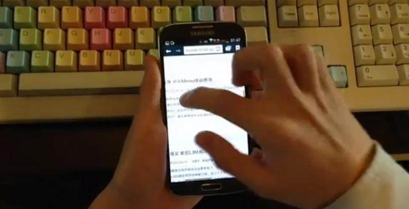 Samsung Galaxy S IV videos leak showing off Smart Pause and more