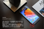 Alleged Galaxy S IV pictures and specs appear on Chinese website