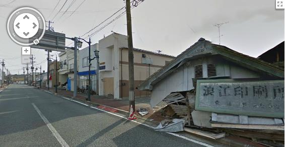 Google Street View shows abandoned post-earthquake Fukushima city