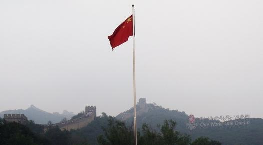 Top Chinese university linked to Chinese hacking group
