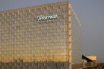 BSkyB spends $303 million on Telefonica UK fixed line business