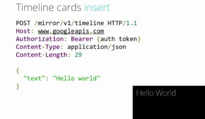 Google Glass Mirror API documentation now available