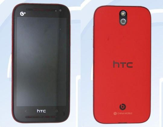 HTC One cut down to budget size in leaked model 608t