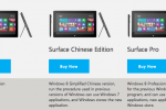 Microsoft adds Surface Chinese Edition to confusing line-up