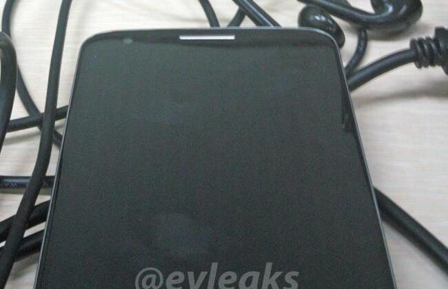 LG Optimus G2 smartphone leaks: Nexus 5 no more