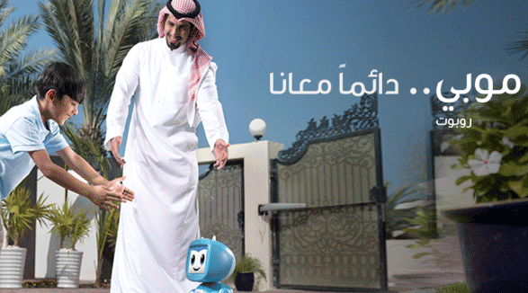 Saudi telecom Mobily working on project to intercept mobile data