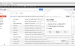 Gmail action buttons keep email addicts safe in their inbox