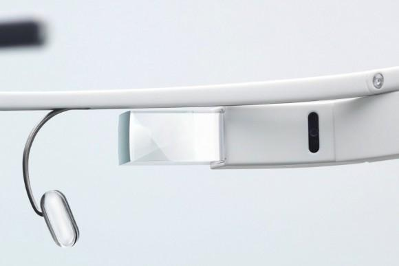 glass_internal_eye_sensor
