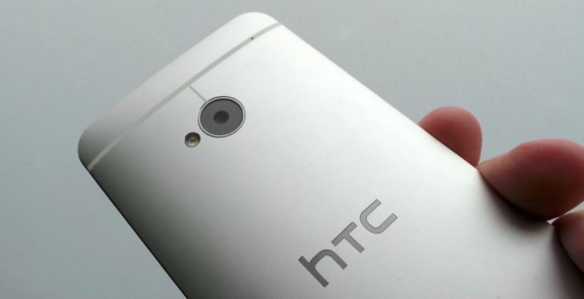 "HTC denies HTC One ""Nexus Edition"" plans"