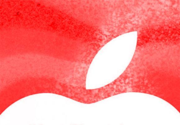 "Apple's Cook: ""I've never felt like we've needed a social network"""