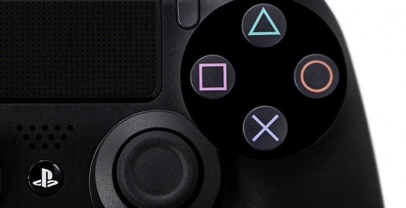 Why Won't Sony Let Us See What the PS4 Looks Like?