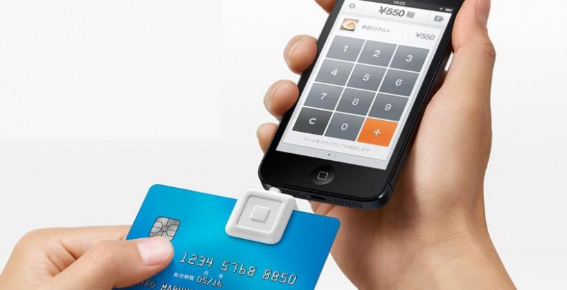 Square mobile payments go live in Japan