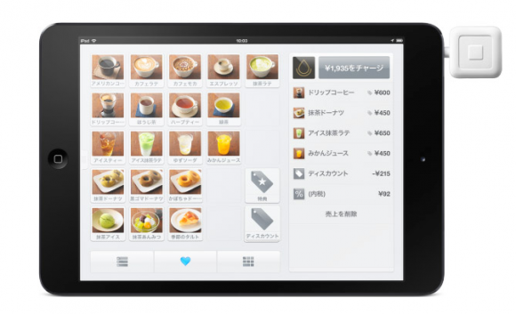 square_japan_ipad-2