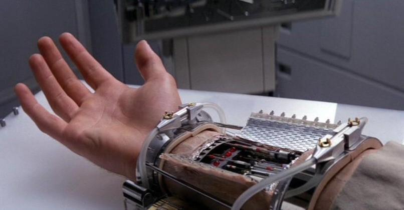 The Gadget Inside Me