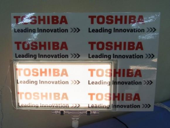 toshiba_light-emitting_oled_glasses_2
