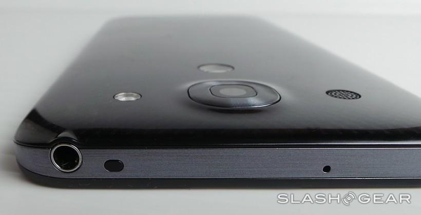 """LG """"Always On Voice Commands"""" tipped with Qualcomm for 2014"""