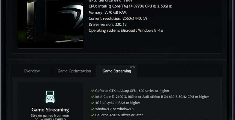NVIDIA SHIELD launches in a week: is your PC ready?