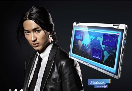 Panasonic AX3 convertible Ultrabook aims to take on Lenovo's Yoga