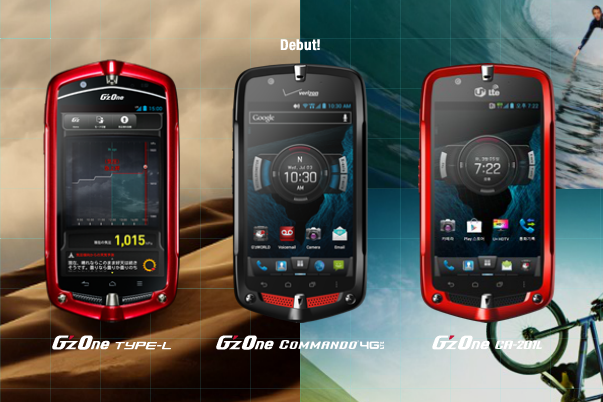 Casio G'zOne Commando 4G LTE hits Verizon for heavy-duty battle