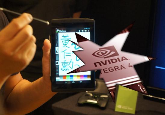 That's no HTC One tablet, it's an NVIDIA Tegra 4 developer platform